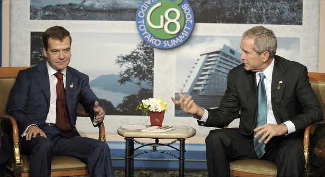 Japan G8 Summit US 5250322