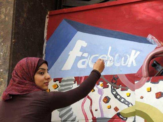 CIA Social Media W