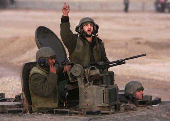 MIDEAST ISRAEL PALE 5715547