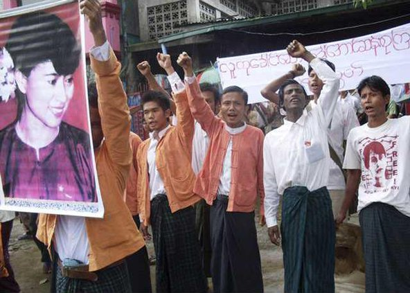 MYANMAR SUU KYI BKX 5524125