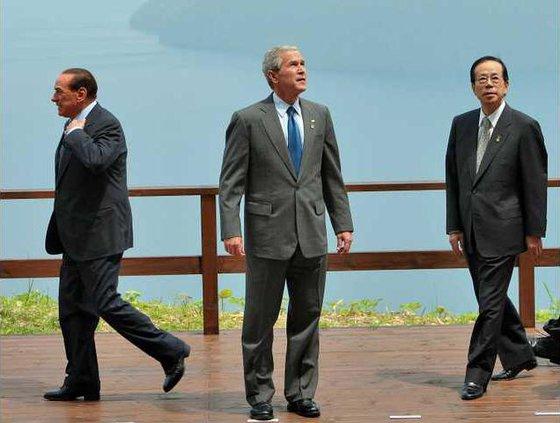 Japan G8 Summit TOK 5660546