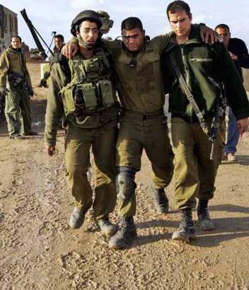 MIDEAST ISRAEL PALE 5587071