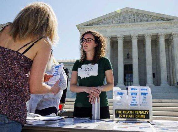W Supreme Court Executi Heal