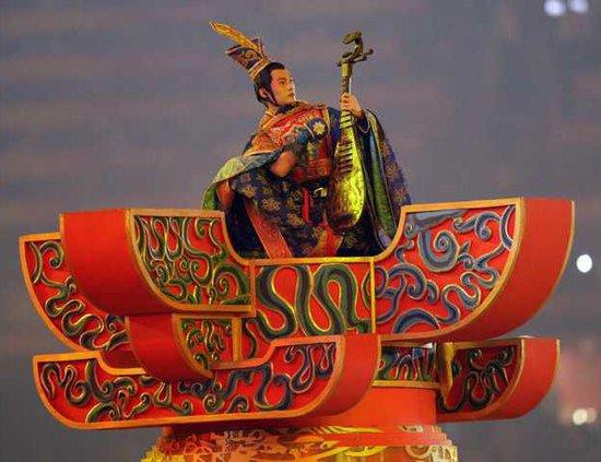 Beijing Olympics Op 5966847