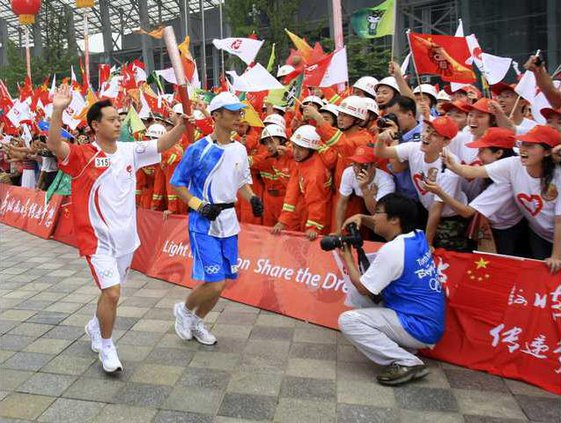 Beijing Olympics To 5312613