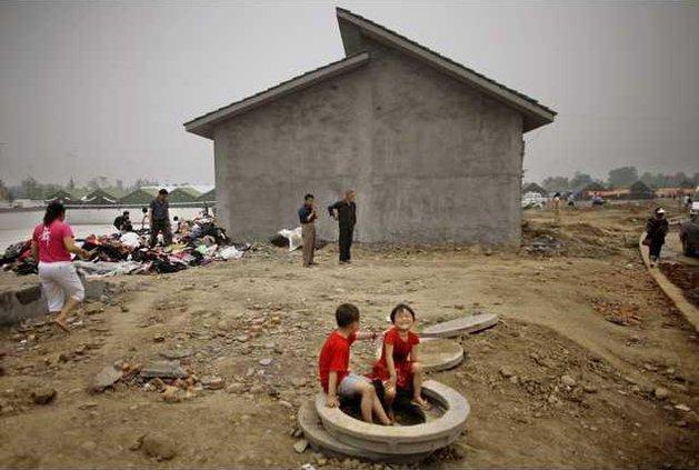 CHINA EARTHQUAKE XO 4933522