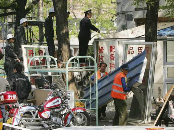China Demolition BE 5495466