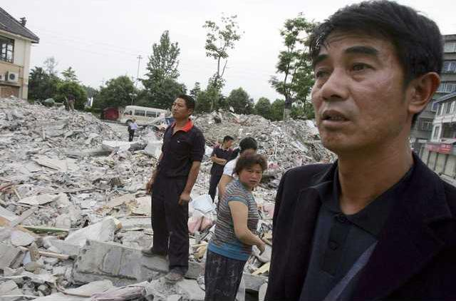 China Earthquake XG 5626844