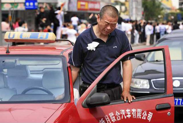 China Earthquake XR 7578505