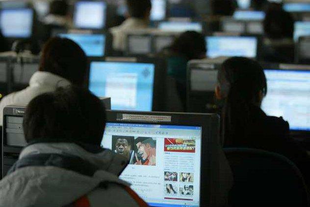 China Internet Boom 5480069