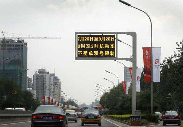 China Olympics Traf 5475660