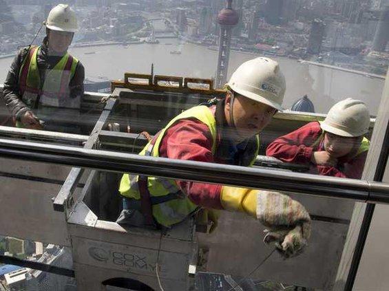 China World Markets Heal