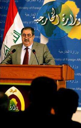 IRAQ US BAG103 5170311