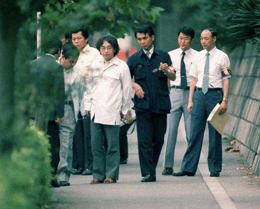 Japan Execution TOK 4777189