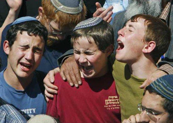 MIDEAST ISRAEL PALE 5538283