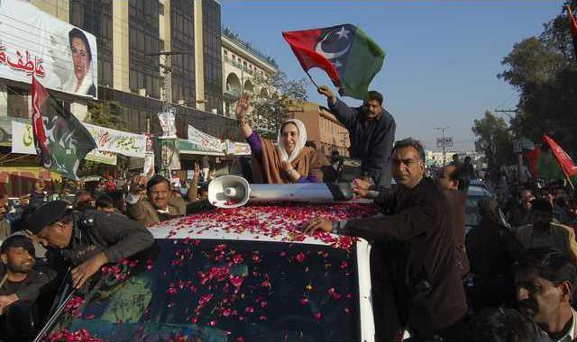 Pakistan BhuttoNY11 5499233