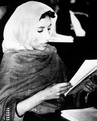 Pakistan Bhutto Bla 6254435