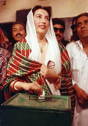 Pakistan Bhutto Heal
