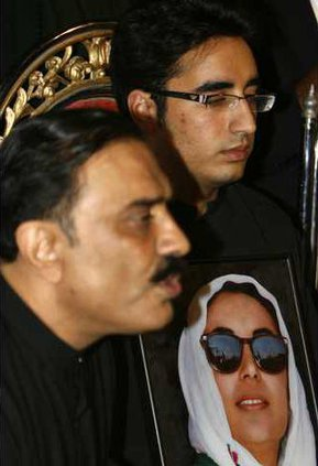 Pakistan Bhutto Kille Heal