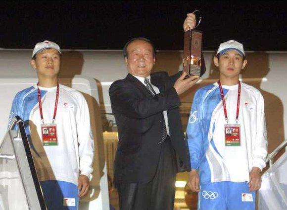 Pakistan Olympic To 5319564