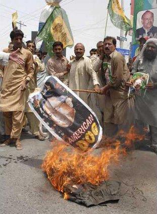 Pakistan Politics M 5486449