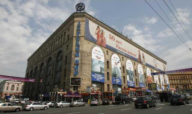 RUSSIA CHILDRENS WO 5383800