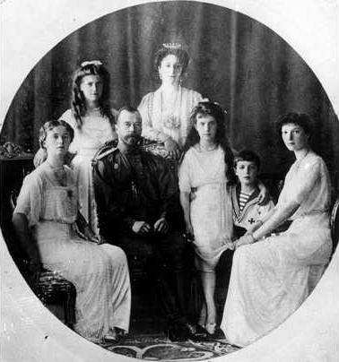 RUSSIA CZAR S FAMIL 5419052