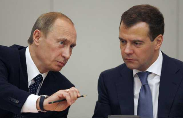 Russia Putin MOSB13 5098052
