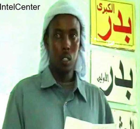 Somalia Airstrike N 5804633