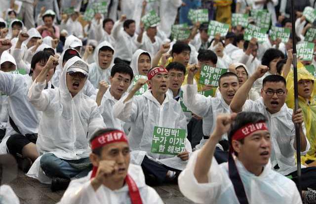 South Korea Protest 5227391