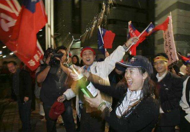 Taiwan Election TPE 5789942