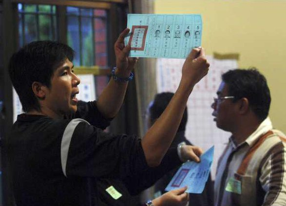 Taiwan Election TPE 5819110