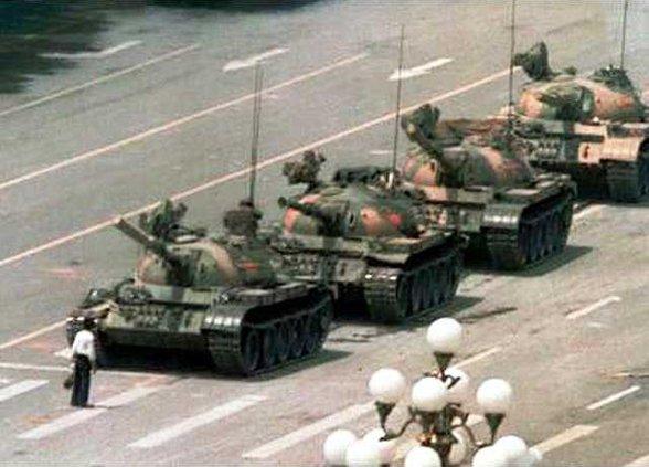 Tiananmen MunizLife