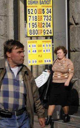 Ukraine Financial C 4879071