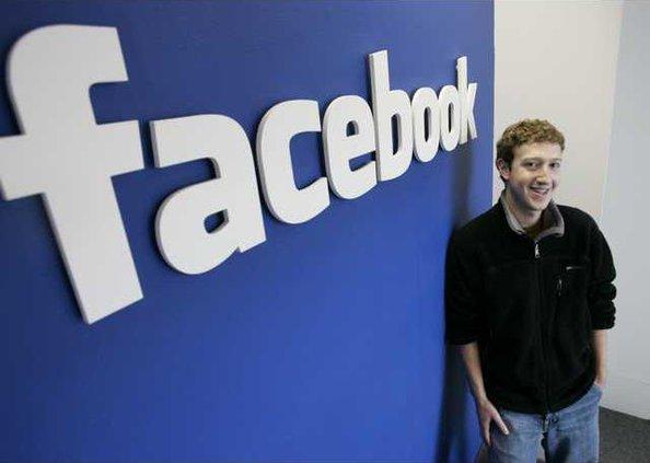 Facebook Facelift N 5066933