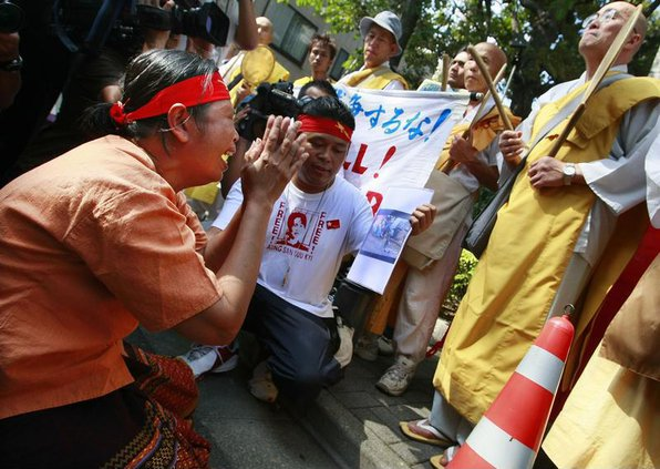 Japan Myanmar Prote 5191042