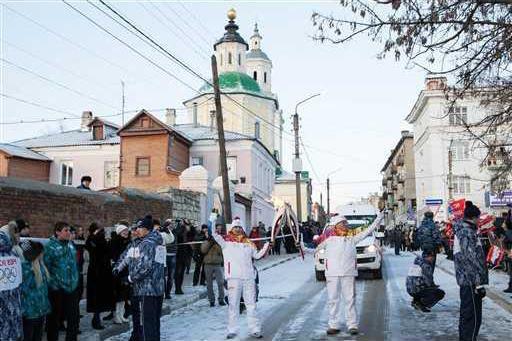 Russia Sochi Torch Re Heal WEB