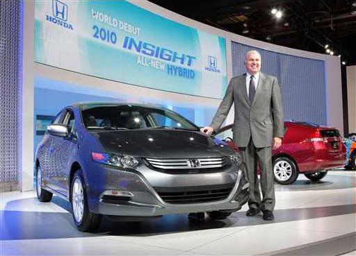 Honda Insight World D Heal