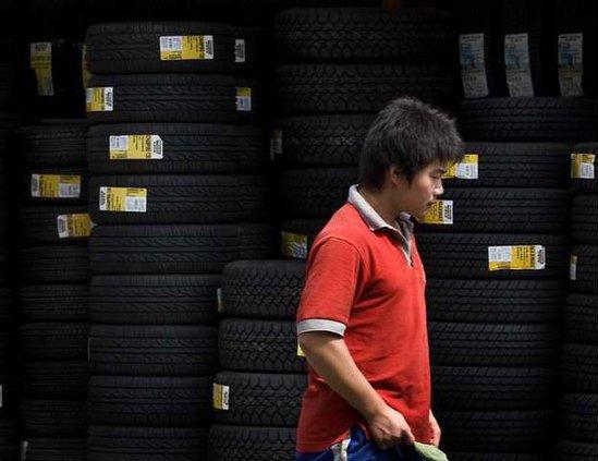 China US Trade Heal