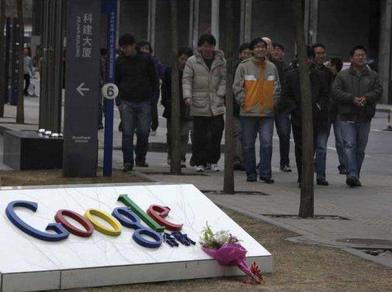 China Google Heal