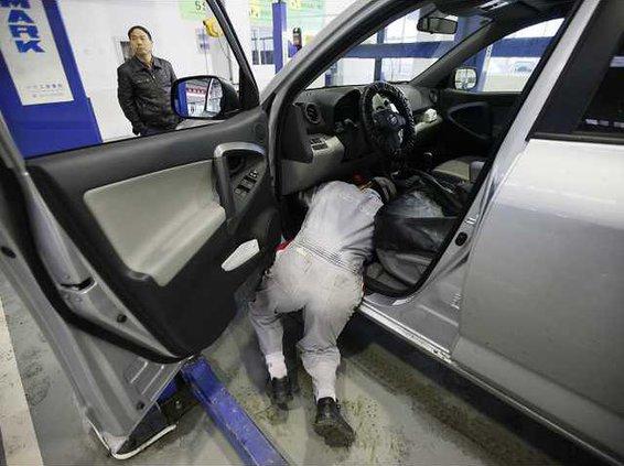 China Toyota Heal