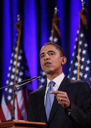 Obama Race 2008 PAA 4993980