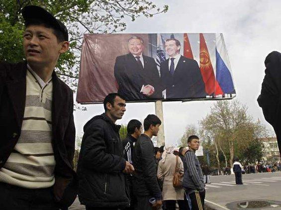 Kyrgyzstan Bakiyev Heal