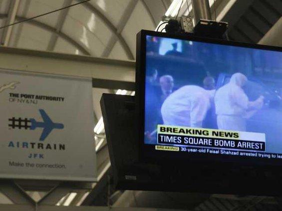 WTimes Square Bomb Sca Heal