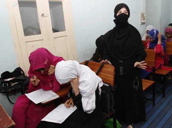 Afghanistan Women in  Heal