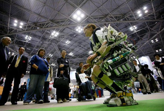 Japan Robot Helpers 6710741