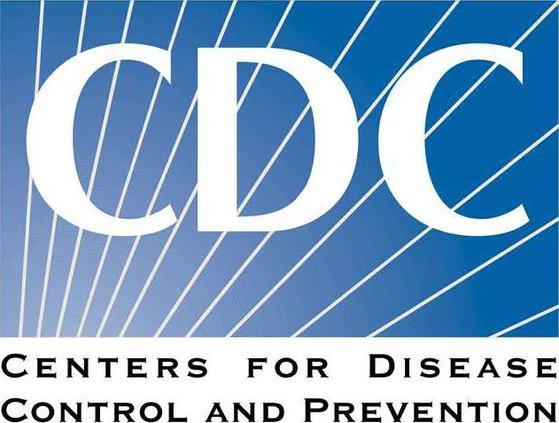 1200px-US CDC logo
