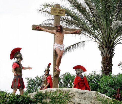 Holy Land Experienc 5605797