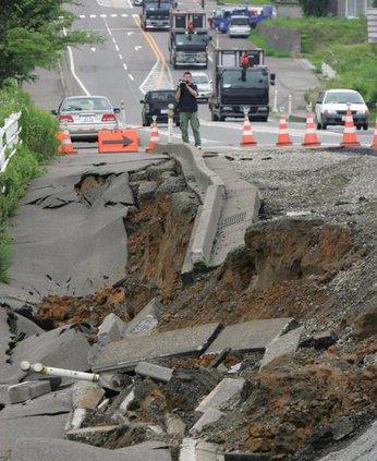 Japan Quake KSX116 5888006