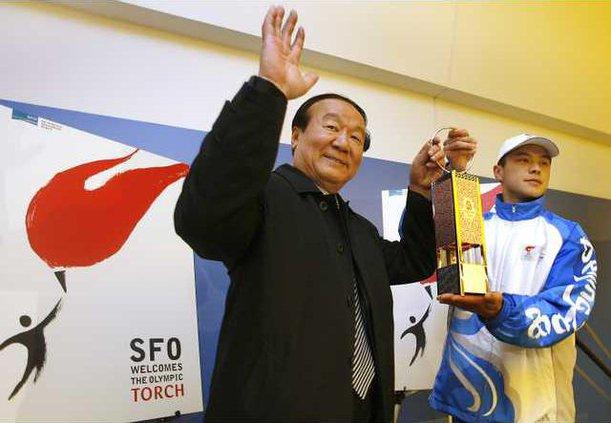 Olympic Torch San F 7470692